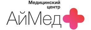 АЙМЕД ПЛЮС - Офтальмологический центр г. Севастополь